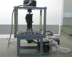 Процесс калибровки датчика углового положения поворотного устройства прибора ФЕБУС